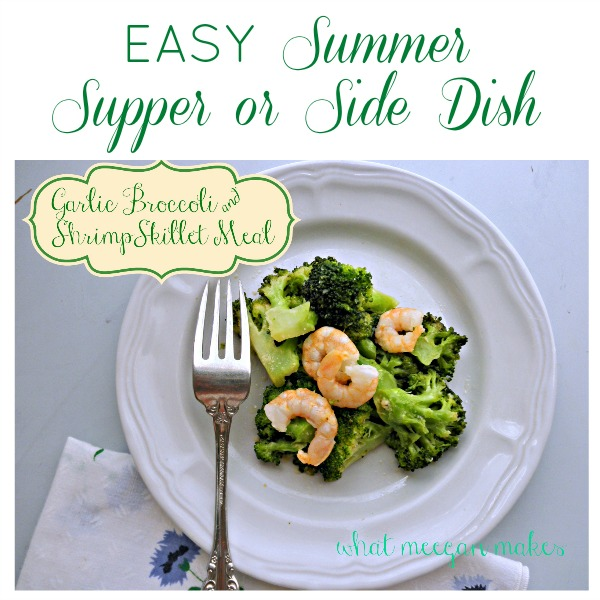 EASY Summer Supper or Side Dish