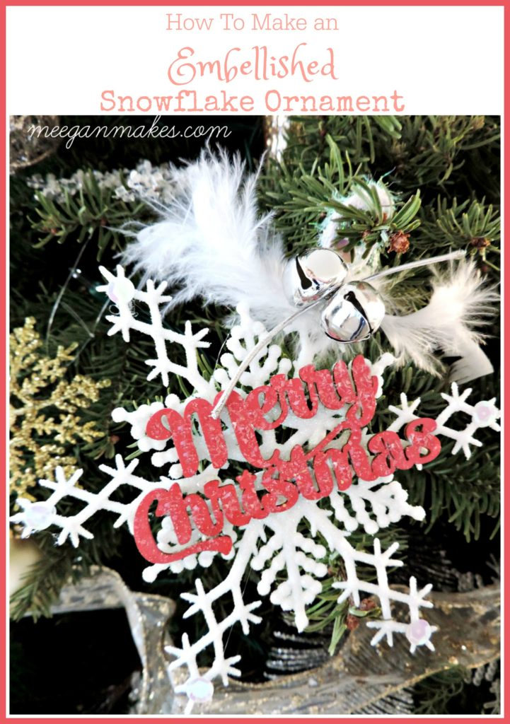 how-to-make-an-embellished-snowflake-ornament